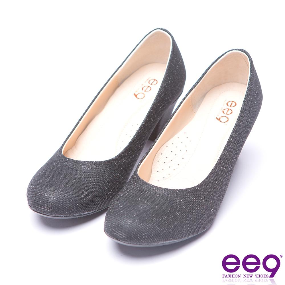 ee9 芯滿益足名媛專屬簡約百搭素面粗跟鞋 黑色