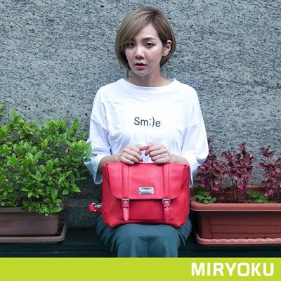 MIRYOKU質感斜紋系列-俐落休閒兩用後揹包-紅