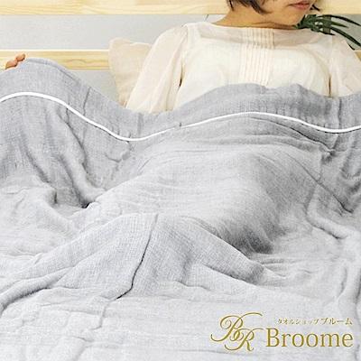Broome 今治五層紗四季被 (個性灰)