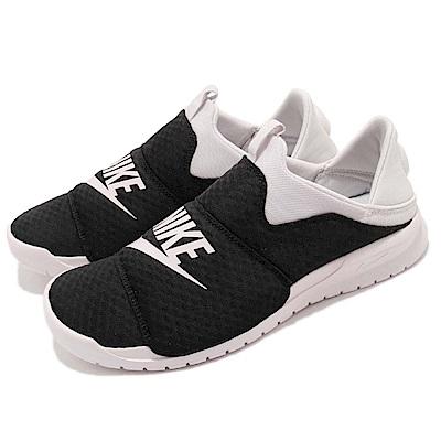 Nike Benassi SLP 男鞋 女鞋