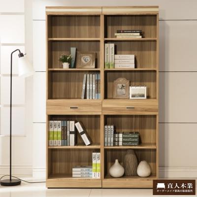 日本直人木業傢俱--LIKE二個1抽書櫃(120x40x192cm)