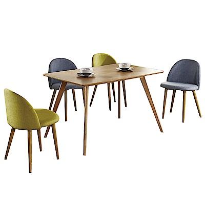 AT HOME - 木質系4尺餐桌椅組-一桌四椅 120x80x75cm