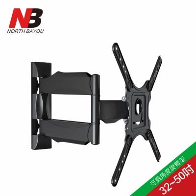 NB 32-50吋液晶可調角度萬用旋臂架/ITW-50S