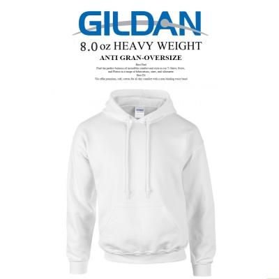 吉爾登GILDAN亞規88500長袖連帽T恤 衛衣 保暖刷毛 大學服