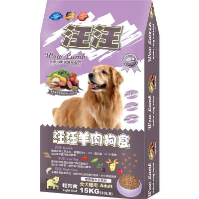 汪汪輕狗食 成犬 羊肉狗食 15kg