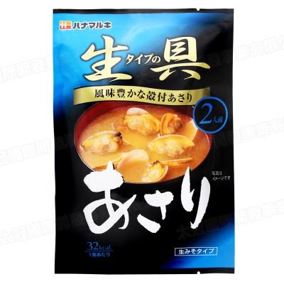 Hanamaruki-味噌湯-蛤蜊-2P