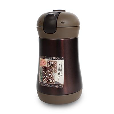 日本Pearl 和風彈蓋式保溫杯300ml(巧克咖)