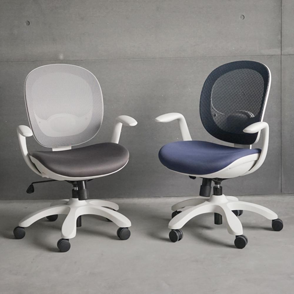 完美主義 極緻美學多功能人體工學辦公椅/電腦椅(2色可選)