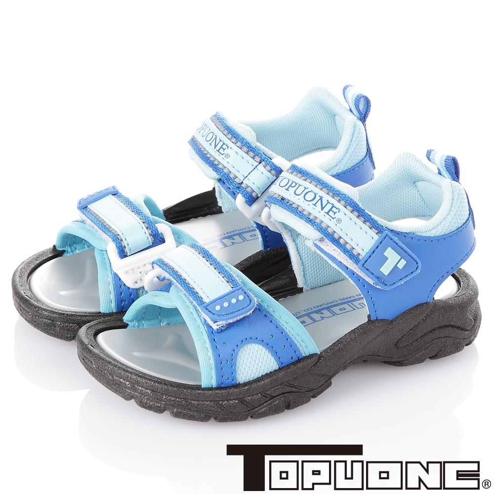 TOPUONE 舒適減壓吸震防滑涼鞋童鞋-藍(中大童)