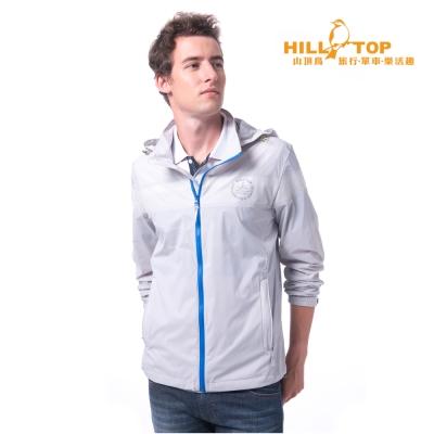 【hilltop山頂鳥】男款超輕量超潑水抗UV外套S02M86蒸氣灰