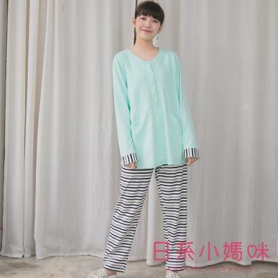 日系小媽咪孕婦裝-哺乳衣~翻袖條紋舒適柔棉套裝 M-XL (共三色)