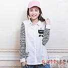 betty's貝蒂思 拼接條紋棉質襯衫(白色)