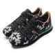 Nike-慢跑鞋-Internationalist