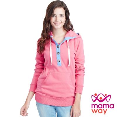 Mamaway 學院風水洗感孕婦裝.哺乳衣(共三色)