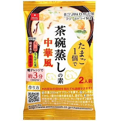 Asuzac Foods 茶碗蒸調味料-中華風(7.6g)