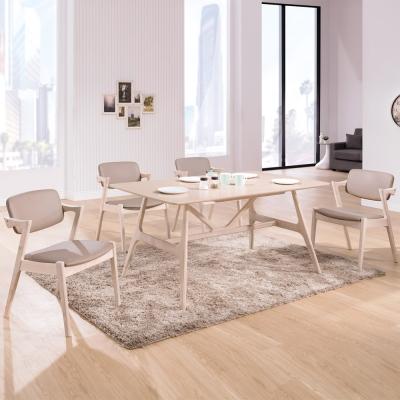Boden-萊多5尺北歐風餐桌椅組(一桌四椅)-150x90x75cm