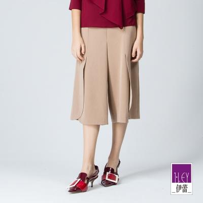 ILEY伊蕾 時尚都會質感寬褲體驗價商品(可/藍)