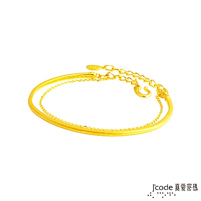 J code真愛密碼金飾 情緣黃金手環-硬金霧面加鍊
