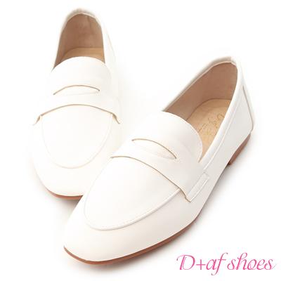 D+AF 好感印象.經典款超軟平底樂福鞋*白