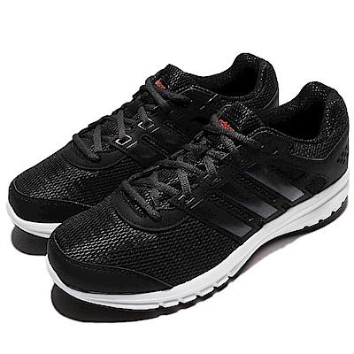 adidas慢跑鞋Duramo Lite M男鞋