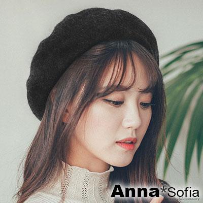 AnnaSofia 名媛立體型單色 混羊毛畫家帽貝蕾帽(黑系)