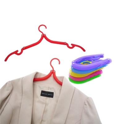 魔術伸縮可收納折疊衣架5入-彩色居家旅行必備大人小孩寵物皆可使用