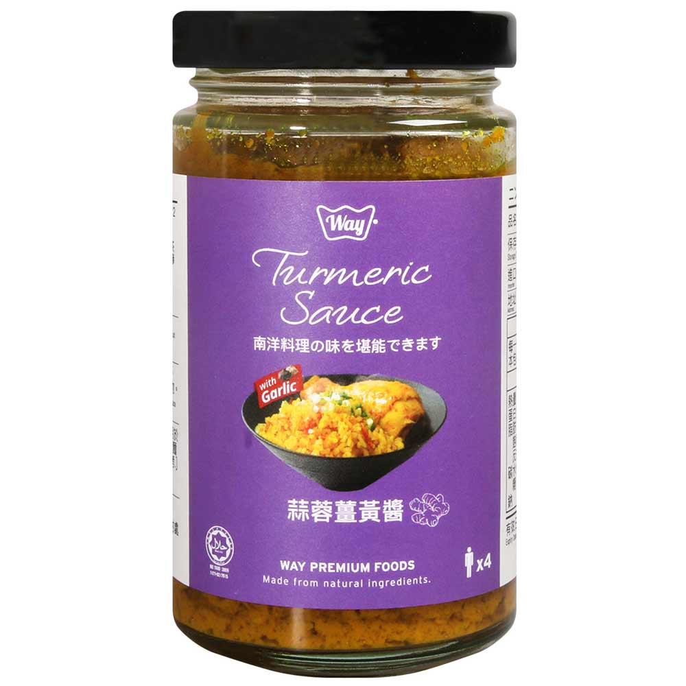 WAY 蒜蓉薑黃醬(200g)