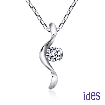 ides愛蒂思 設計款30分E/VS1八心八箭完美3EX車工鑽石項鍊/擁有