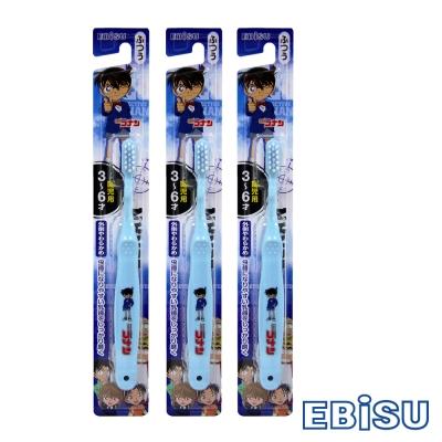 EBISU-柯南 3~6歲兒童牙刷×3入