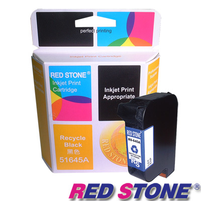 RED STONE for HP 51645A環保墨水匣(黑色)NO.45