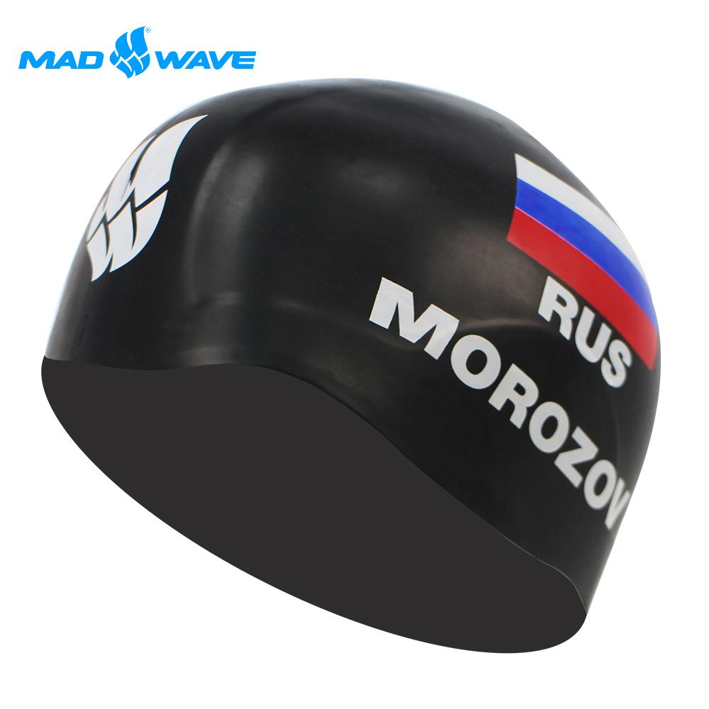 俄羅斯 邁俄威 成人矽膠泳帽 MADWAVE MOROZOV R-CAP