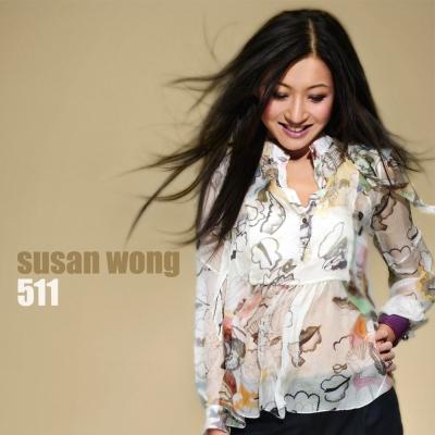 Susan Wong ~511