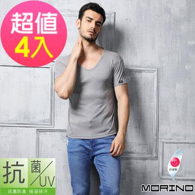 男內衣 抗菌防臭速乾短袖V領內衣 麻灰 (超值4件組)MORINO摩力諾