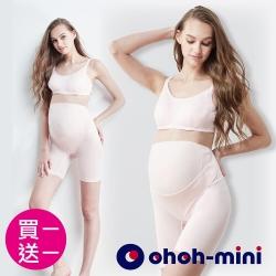 【ohoh-mini 孕婦裝】涼感托腹褲買一送一(兩色)