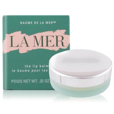 LA MER海洋拉娜 修護唇霜9g