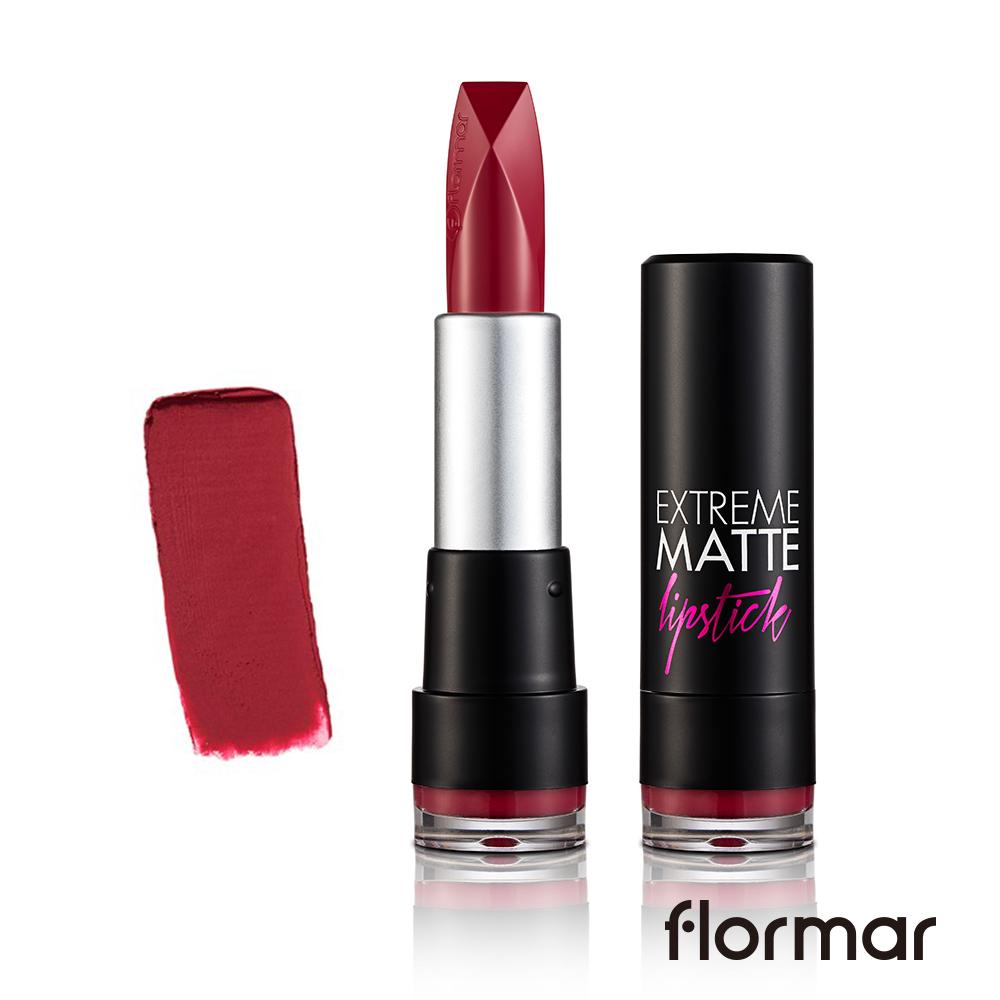法國 Flormar - 午夜迴廊霧感唇膏(#012羞澀)