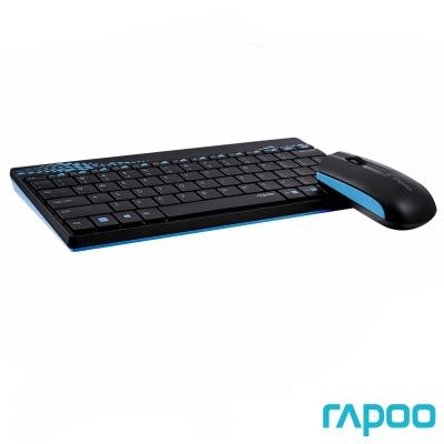 Rapoo 雷柏8000 無線光學鍵鼠組-藍