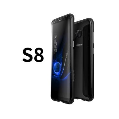 SAMSUNG S8  鋁鎂合金 防摔金屬邊框 手機殼 保護殼