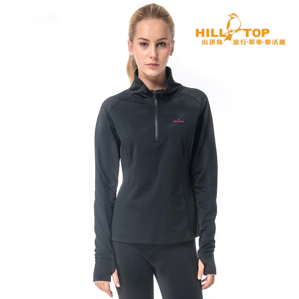 【hilltop山頂鳥】女款ZISOFIT吸濕彈性半開襟上衣H51FH1黑