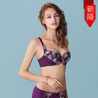 曼黛瑪璉 包覆提托經典內衣 B-E罩杯(華麗紫)