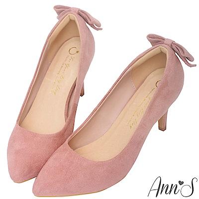 Ann'S迷人標準-後跟立體蝴蝶結低跟尖頭鞋-粉