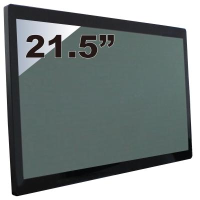 Nextech-P系列-21-5吋-電容多點觸控螢幕
