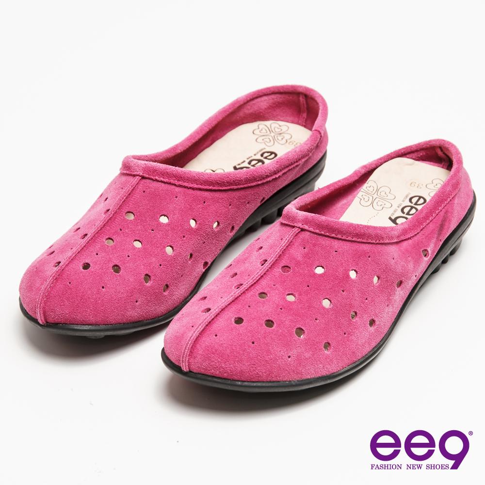 ee9 浪漫邂逅~隨性低調優雅舒適透氣平底拖鞋*桃紅色