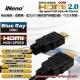 【iNeno】HDMI High Speed 超高畫質圓形傳輸線 2.0版-10M product thumbnail 1