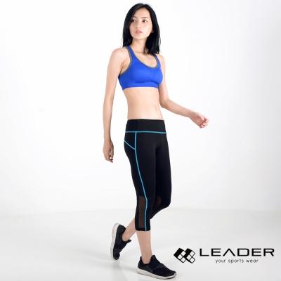 Leader 女性專用 S-Fit運動壓縮七分緊身褲 藍線