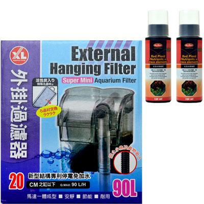 ~XL~新型結構專利停電免加水外掛過濾器 紅色水草鐵肥150ml 2罐組