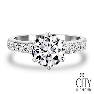 City Diamond引雅 1.70克拉華麗鑽石結婚求婚戒指