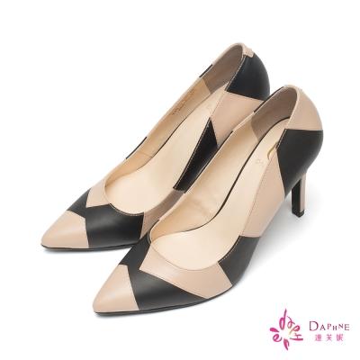 達芙妮DAPHNE 高跟鞋-尖頭拼色高跟鞋-裸色