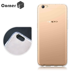 Corner4 OPPO R9s+ 透明防摔手機空壓軟殼