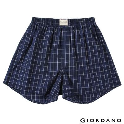 男裝高質感圖案四角褲-一件裝-21-寶藍色